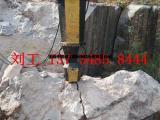 基石开挖分裂机