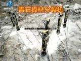 重庆花岗岩地基无振动电动劈石机
