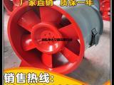 高温排烟风机|HTF厨房用排烟风机