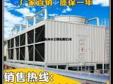 10T方形横流式冷却塔生产厂家