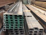 UPN100欧标槽钢 欧标槽钢规格表 上海欧标槽钢现货