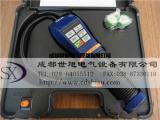 三级承装修试电力设施许可证等级标准SF6检漏仪灵敏度