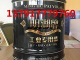 环氧树脂防腐漆厂家直销全国包运费
