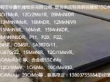 舞钢市华鑫供应15crmo