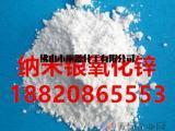 纳米银氧化锌生产厂家