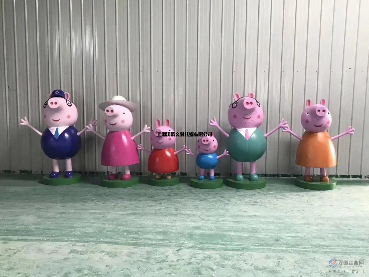 2018网红小猪佩奇模型出租小猪佩奇卡通雕塑租赁