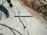 石头开采新方法不用爆破设备