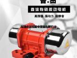 普田220V振动电机精准调速节能耐用