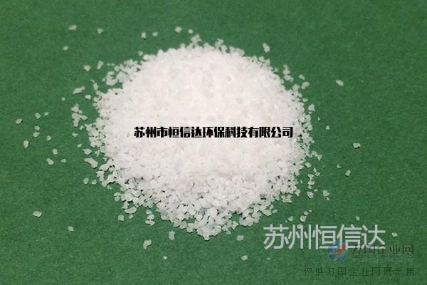 进口聚丙烯酰胺絮凝剂非离子800万1200万