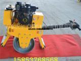 1.5T压路机 自走式混凝土分层压实机