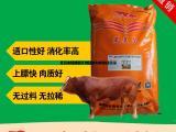 通用型鲁西黄牛浓缩饲料 鲁西黄牛浓缩饲料的好处