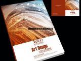 鹿邑产品画册印刷公司 创意宣传画册设计