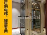 进口家用电梯-进口别墅电梯-家用小型观光电梯 步仕尊享定制