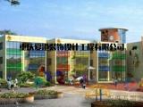重庆幼儿园装修-幼儿园装修公司-重庆幼儿园设计-幼儿园装修