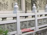寺院石栏杆多少钱一米 寺院石栏杆价格 石栏杆图集