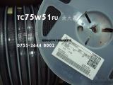 供应TC75W51FU