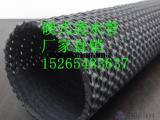 硬式透水管-硬式透水管厂家-硬式透水管价格