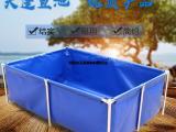 水产养殖无毒无味防漏防晒养虾水池鱼池帆布储水池