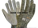 赛立特ST58133防切割针织手套