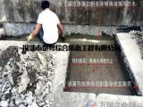 深圳市楚粤综合防水工程有限公司20年防水补漏经验。