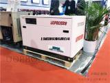 J40PMQ高原用40千瓦汽油发电机