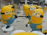 供应玻璃钢小黄人雕塑,卡通动漫雕塑,园林景观雕塑摆件