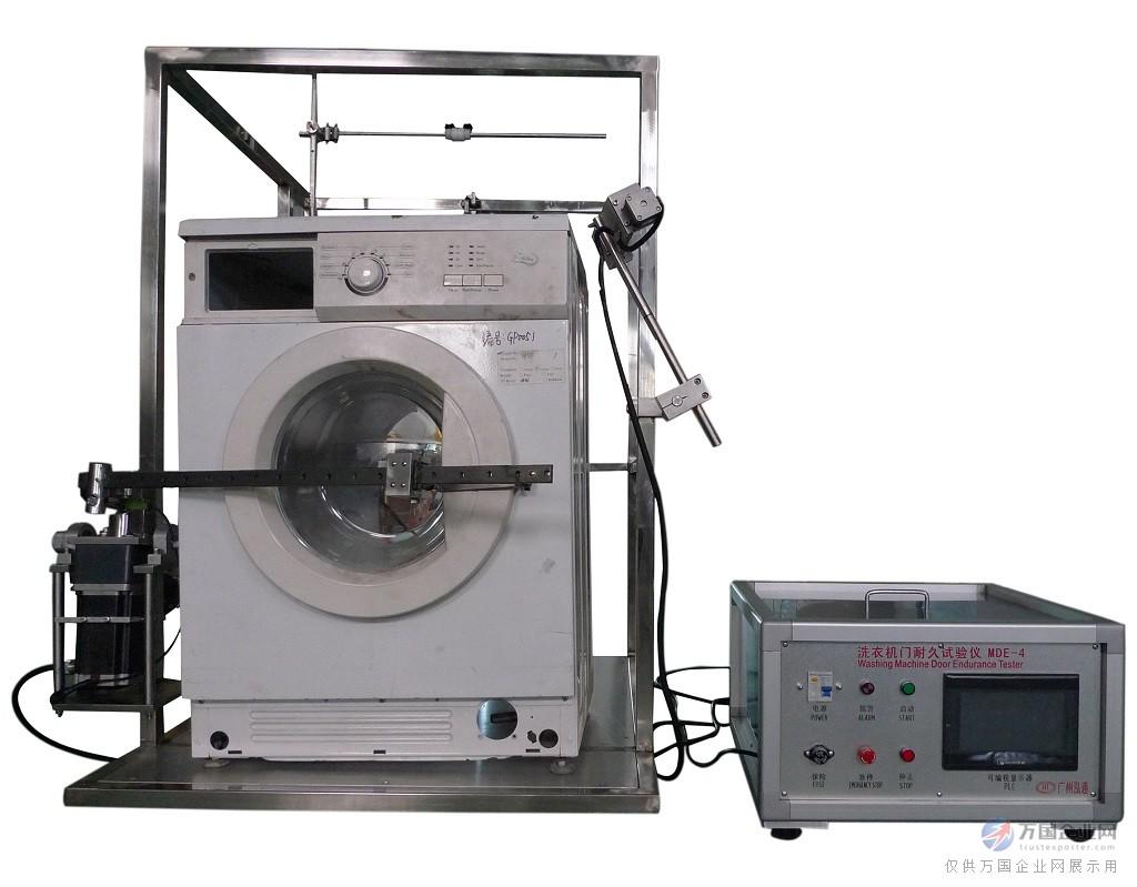4洗衣机门耐久试验仪0202