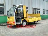 1吨2吨电动货车