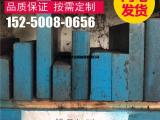 现货4CR13不锈钢圆钢板材S136棒材P20HH模具钢材