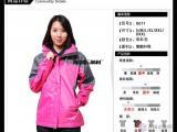 南京工作服定做加工 服装厂定做价格 南京服装厂