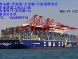 青岛港老牌优势货代 总公司 青岛进出口海运订舱公司 车队