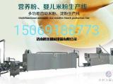 固体饮料粉加工设备营养粉冲剂核桃粉机器膨化藜麦粉机器