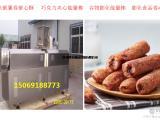 供应台湾米饼生产设备 能量棒加工机械 夹心米果生产线