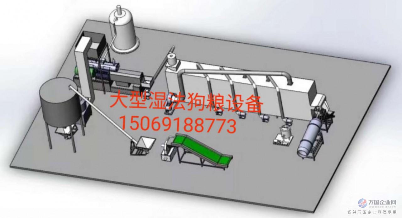 大型湿法狗粮设备图15069188773