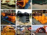制沙机 石英砂制砂机生产线 小型制砂机价格 志乾制砂机厂家