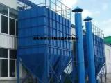 锅炉袋式除尘器批发价 泊头翔宇环保厂家生产