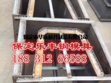 排水槽模具产品优势 排水槽模具用途