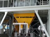 工业碳酸钙包装机