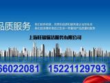 上海旺福保洁服务有限公司-专业展会保洁-阿姨外派
