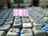 高效杀菌剂、次氯酸钠生产厂家