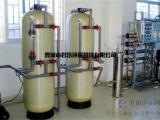 水处理设备 锅炉软化水设备
