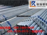 湖南国标热镀锌钢管规格_薄壁冷镀锌钢管现货价格