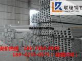 湖南热镀锌槽钢价格_镀锌槽钢批发规格齐全