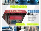 专业生产高品质深井泵的厂家-天津潜成泵业