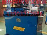 对焊机|气动对焊机焊机|东光县振东焊接设备制造有限公司