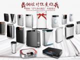 家电外观设计、产品外观设计、产品结构设计