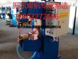 中频点焊机|中频点焊机厂家|东光县振东焊接设备制造有限公司
