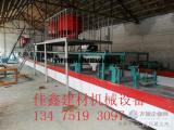 水泥发泡保温板设备免拆一体板设备插丝保温板设备价格厂家