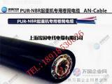 聚氨脂抓斗机卷筒电缆,防水耐磨防爆电缆