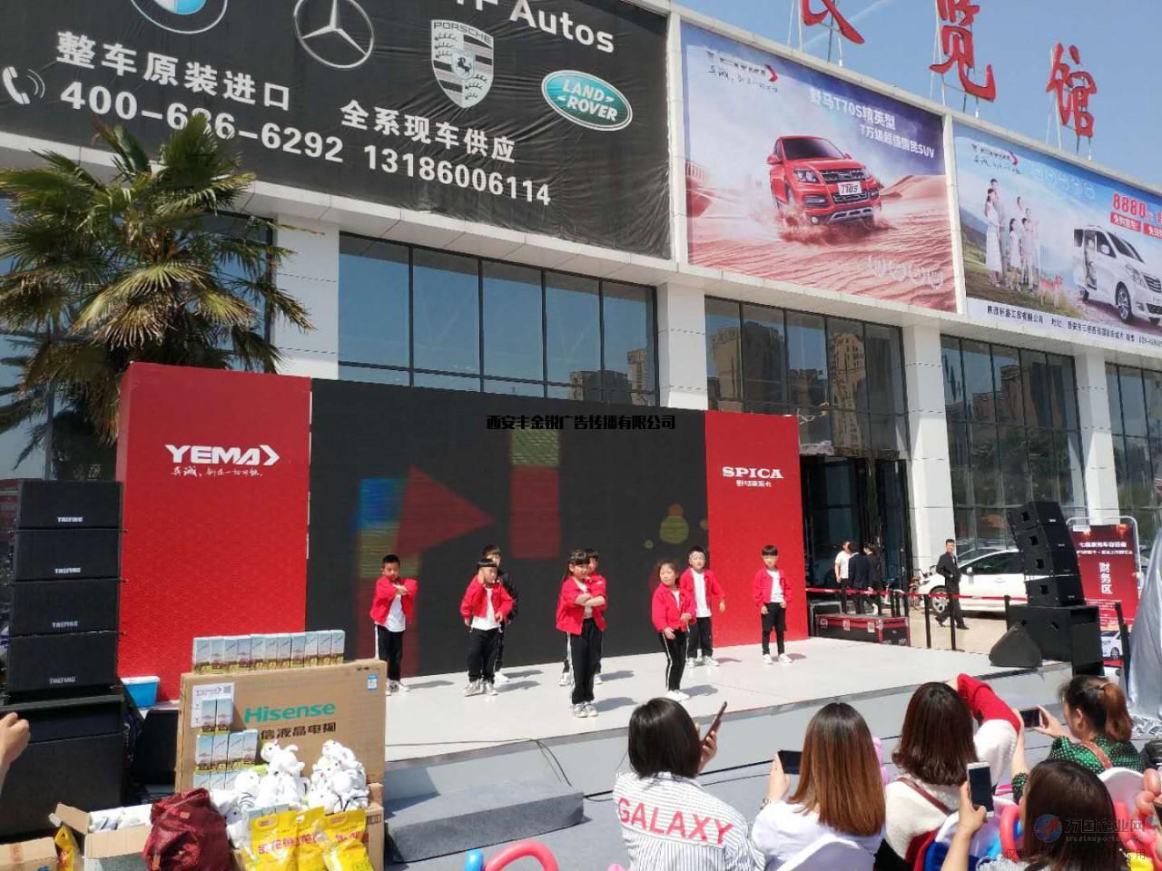 西安丰金锐演出公司,舞蹈表演,礼仪模特,乐队演出